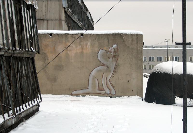 TA3, 2005 – Frost
