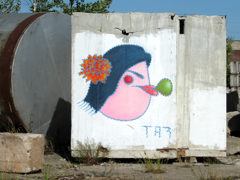 TA3, 2008 – Bubble