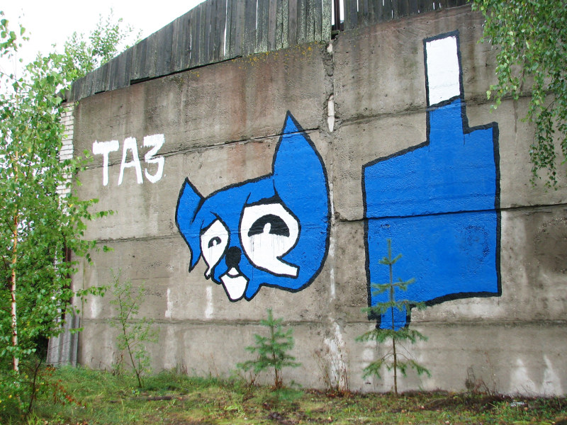 TA3, 2009 – Apparently